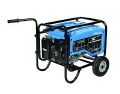 Where to rent 7000W Generators in Port Coquitlam BC
